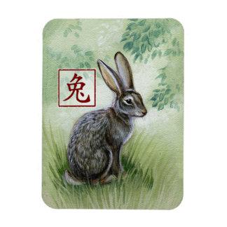 Chinese Zodiac Year of the Rabbit Magnet