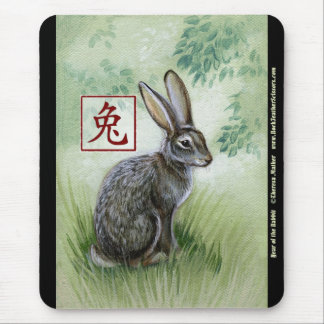 Chinese Zodiac Year of the Rabbit Mousepad