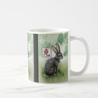 Chinese Zodiac Year of the Rabbit Mug