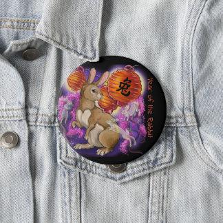 Chinese Zodiac Year of the Rabbit Pinback Button