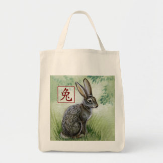 Chinese Zodiac Year of the Rabbit Tote Bag