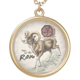Chinese Zodiac Year of the Ram Art Round Pendant Necklace