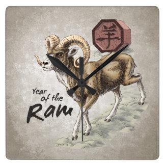 Chinese Zodiac Year of the Ram Art Square Wall Clock