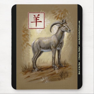 Chinese Zodiac Year of the Ram Mousepad