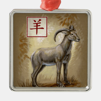Chinese Zodiac Year of the Ram Ornament