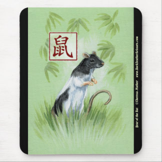 Chinese Zodiac Year of the Rat Mousepad