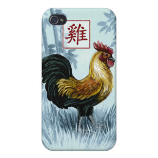 Chinese Zodiac Year of the Rooster iPhone 4/4S Cover