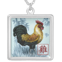 Chinese Zodiac Year of the Rooster Necklace