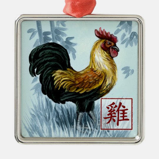 Chinese Zodiac Year of the Rooster Ornament