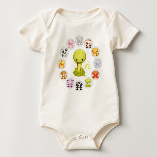 Chinese Zodiac Year of the Snake 2013 Baby Bodysuit