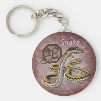 Chinese Zodiac Year of the Snake Art Basic Round Button Keychain