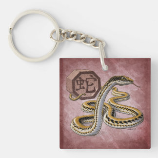 Chinese Zodiac Year of the Snake Art Double-Sided Square Acrylic Keychain