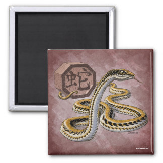 Chinese Zodiac Year of the Snake Art Magnet
