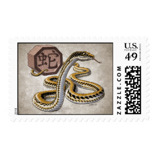 Chinese Zodiac Year of the Snake Art Postage