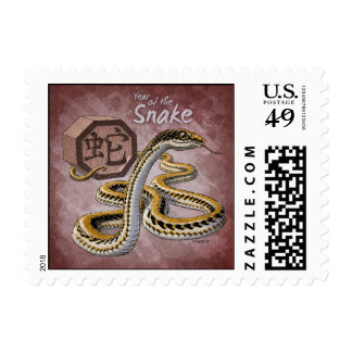 Chinese Zodiac Year of the Snake Art Stamp