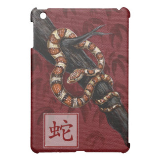 Chinese Zodiac Year of the Snake iPad Case