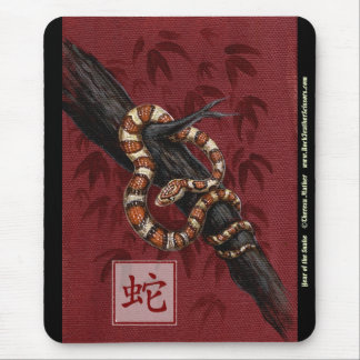 Chinese Zodiac Year of the Snake Mousepad