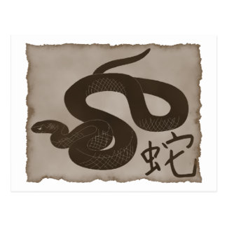 Chinese Zodiac Year of The Snake Postcard