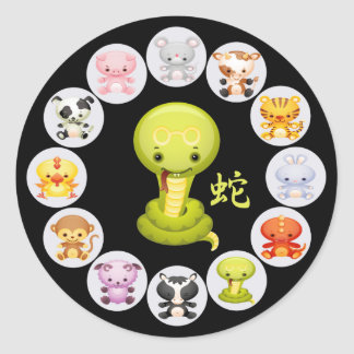 Chinese Zodiac Year of the Snake Round Stickers