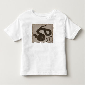 Chinese Zodiac Year of The Snake Toddler T-shirt