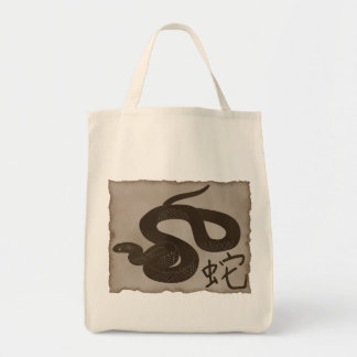 Chinese Zodiac Year of The Snake Tote Bag