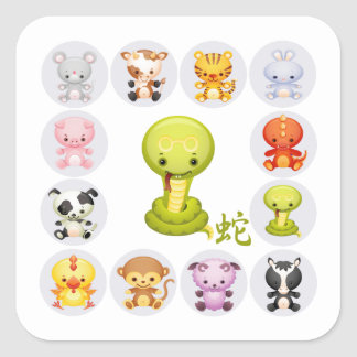Chinese Zodiac Year of the Snake v2 Square Sticker