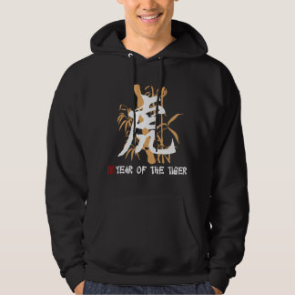 Chinese Zodiac Year of The Tiger Black Hooded Pullover