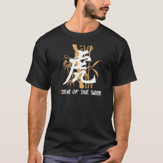Chinese Zodiac Year of The Tiger Black T-Shirt