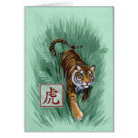 Chinese Zodiac Year of the Tiger Greeting Card