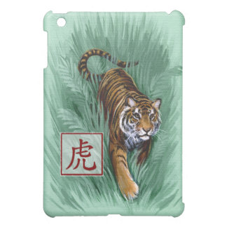 Chinese Zodiac Year of the Tiger iPad Case