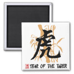 Chinese Zodiac Year of The Tiger Magnets