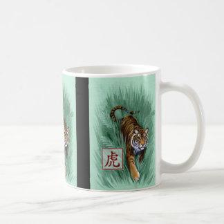 Chinese Zodiac Year of the Tiger Mug