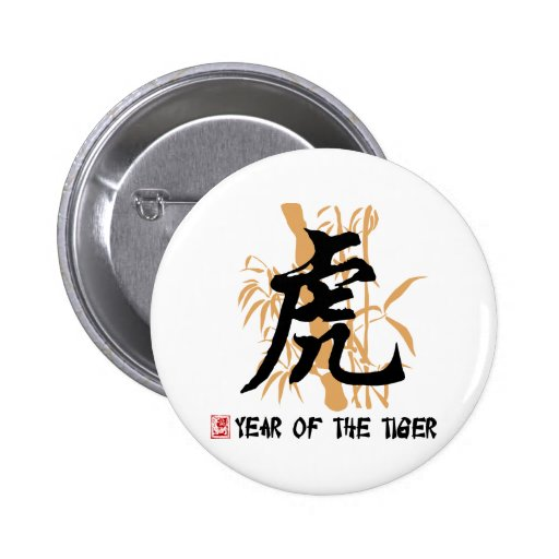 Chinese Zodiac Year of The Tiger Pins