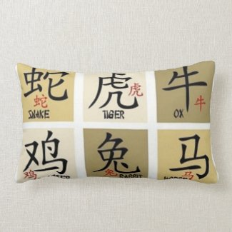 Chinese Zodic Signs Pillow mojo_throwpillow