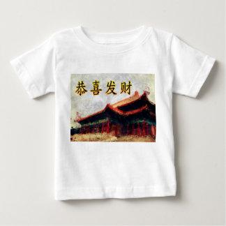 chinesenewyear20160104-01.jpg baby T-Shirt
