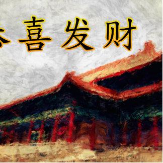 chinesenewyear20160104-01.jpg cutout