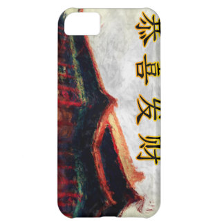chinesenewyear20160104-01.jpg funda para iPhone 5C