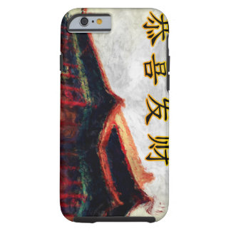 chinesenewyear20160104-01.jpg funda para iPhone 6 tough