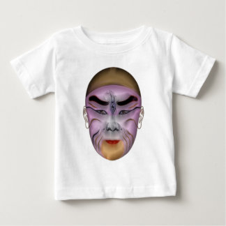 Chinise Transformation 1 Baby T-Shirt