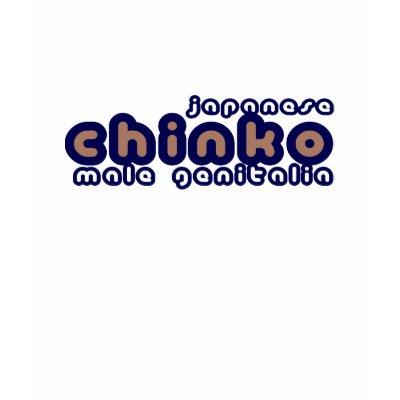 chinko chinchin japan tshirt p235388854716327378q08p 400 Related tags: bbw corset, girl singing and taking off bra, bbw corset, ...