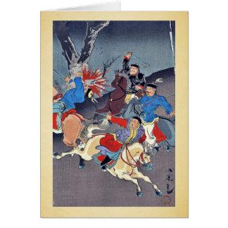 Chino guerra japonesa por Utagawa, Kokunimasa Ukiy Tarjeta De Felicitación
