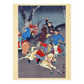 Chino guerra japonesa por Utagawa, Kokunimasa Ukiy Tarjetas Postales