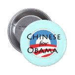 Chino para Obama Pin