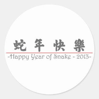 Chino por el año feliz de la serpiente - 2013 6000 pegatinas