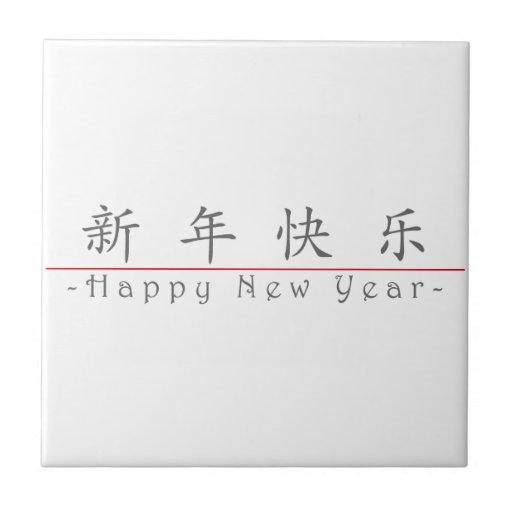 Chino por la Feliz Año Nuevo 60004_1.pdf Azulejos Ceramicos