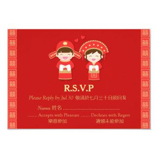 """Chino tradicional lindo RSVP de los pares del boda Invitación 3.5"""" X 5"""""""