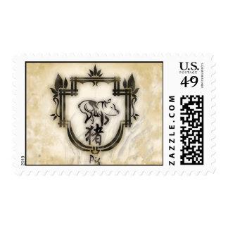 Chinois Cochon - sello de Zodiaque del timbre
