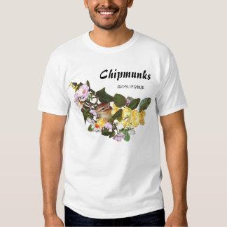 chipmunk, ardilla, foto (7-16) remera
