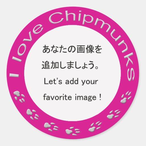 Chipmunk_ Circle_F Classic Round Sticker