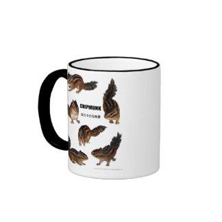 Chipmunk photo (31) mug
